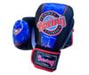 DBF Nappa Boxing Gloves $89