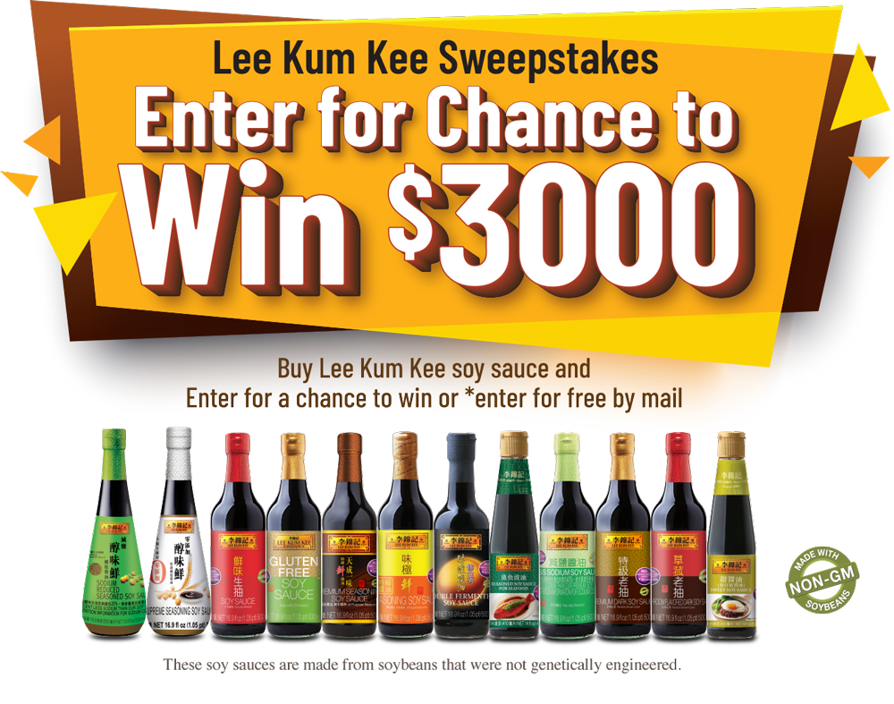 Sweepstakes Promotion - Lee Kum Kee Soy Sauce