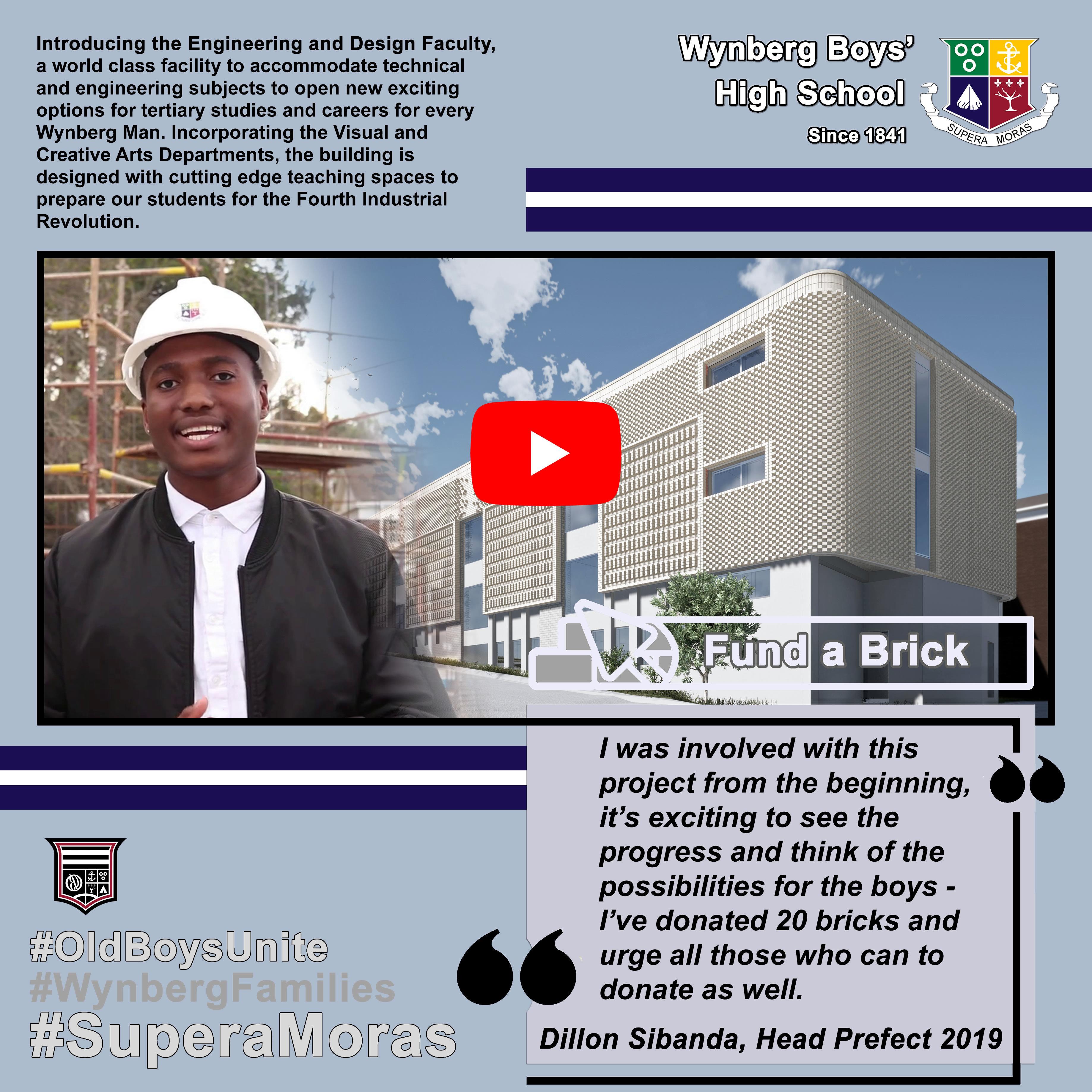 Fund a Brick: Dillon Sibanda