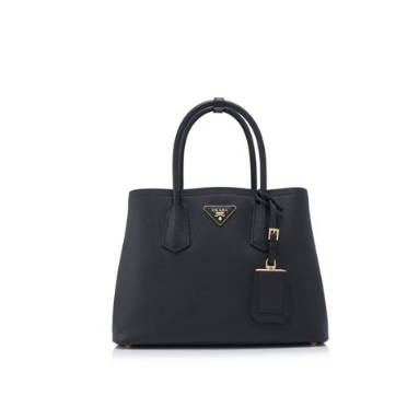 Prada Saffiano Cuir Double Bag 30cm