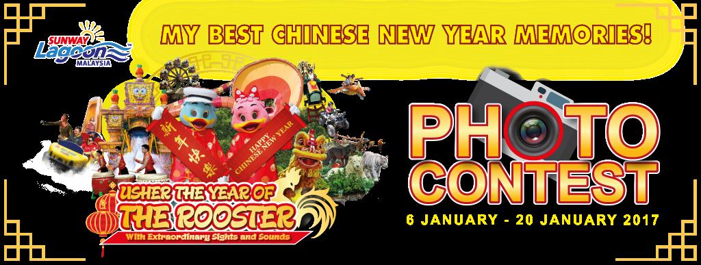 Sunway Lagoon Chinese New Year Contest