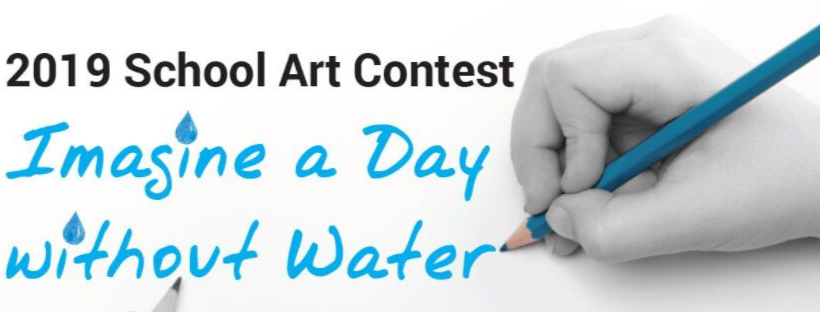 2019 Imagine a Day without Water Art Contest Header