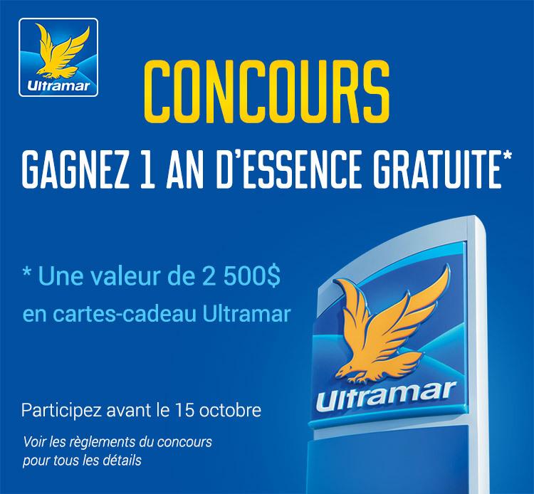 Concours Gagnez 1 an d'essence gratuite, participez avant le 15 octobre