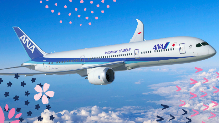 Win a Trip to Tokyo on ANA!