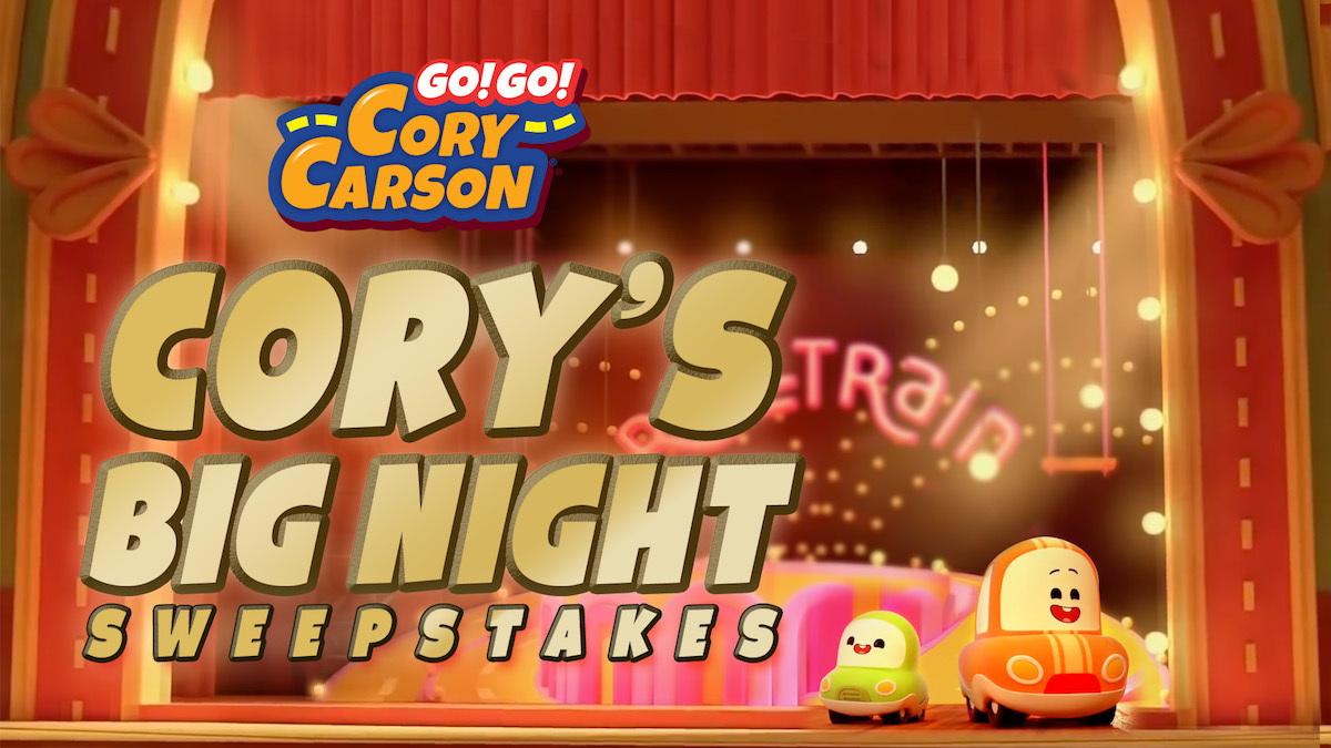 VTech Cory's Big Night Sweepstakes